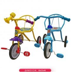Трицикл 3612