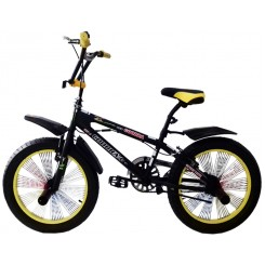 """Велосипед 20"""" FREESTYLE"""